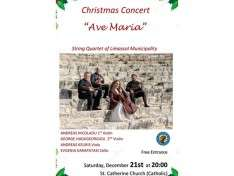 "Cyprus Event: Christmas Concert - ""Ave Maria"""