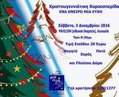 "Christmas Ball ""One Dream One Wish"""