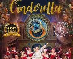 Cinderella - Moscow State Ballet