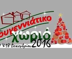 Christmas Village at Pavilion