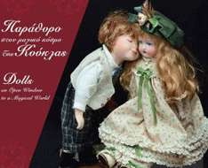 Dolls: An Open Window to their Magical World