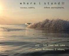 Where i stand II