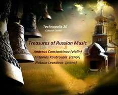 """Classical Concert """"Music by Russians Composers"""""""