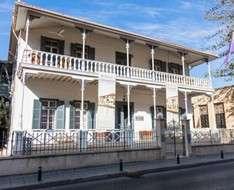 Cyprus Event: Pierides Museum - Larnaka
