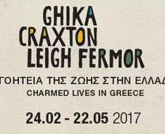 Ghika-Craxton-Leigh Fermor: Charmed Lives in Greece