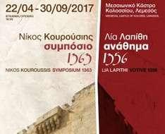 Cyprus Event: Symposium 1363 - Votive 1356