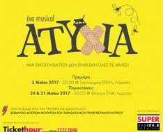 """Musical """"ATYXIA"""""""