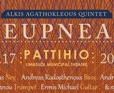 Eupnea-Alkis Agathocleous Quintet