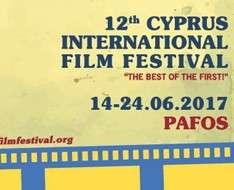 "12th Cyprus International Film Festival ""Golden Aphrodite"""