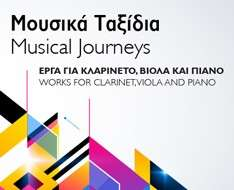 Musical Journeys: Works for clarinet, viola and piano