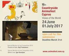"""Cyprus Event: 16th Countryside Animafest Cyprus, """"Views of the World"""" - Pafos2017"""