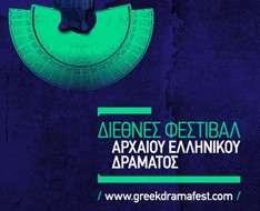 Cyprus Event: International Festival of Ancient Greek Drama 2017