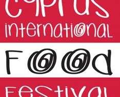 Cyprus Event: Cyprus International Food Festival #CIFF2017