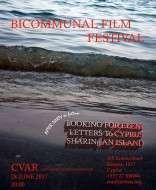 Cyprus Event: Bicommunal Film Festival