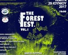 Cyprus Event: The Forest Fest Vol. 1 Rock & Blues